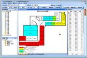 新诚软办公用房图形化管理系统