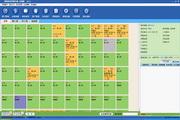 领智酒店管理系统 9.7 试用版