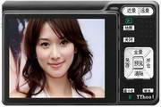 外虎网络相机 4.0.0