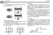 西门子ECO1-3000/4变频器操作手册