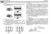 西门子ECO1-2200/4变频器操作手册