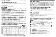 索尼音箱SRS-M55型说明书