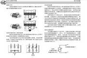 西门子ECO1-1850/2变频器操作手册