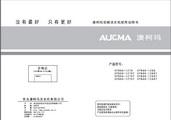 澳柯玛XQP88-127洗衣机使用说明书