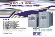 台达VFD022S21A变频器说明书