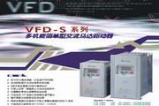 台达VFD022S43B变频器说明书