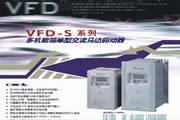 台达VFD022S23B变频器说明书