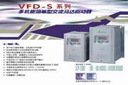 台达VFD015S43B变频器说明书