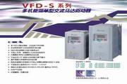 台达VFD015S43E变频器说明书