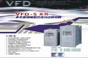台达VFD022S23D变频器说明书