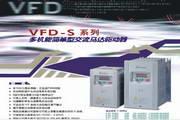 台达VFD007S11B变频器说明书