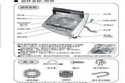 松下XQB65-T670U洗衣机说明书