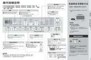松下XQG60-V62NS洗衣机说明书