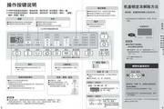 松下XQG60-V62NW洗衣机说明书