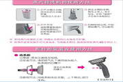 韩京姬HIC-5080蒸汽挂烫机说明书