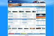 宁志公安局网站管理系统+签收+IP段 4.6