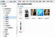 多可免费科研资料管理系统 5.3.0.0