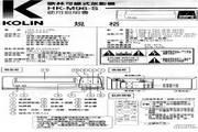 歌林HK-M96-S型录放映机使用说明书