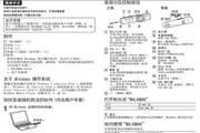 索尼NWZ-B172数码影音使用说明书