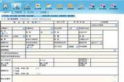 e企通管理平台标准版 1.0