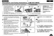 三星VP-L700摄像机用户说明书