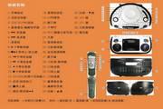 声宝AK-W919UL型手提收录音机说明书