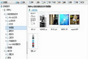 多可免费设计院文件管理系统