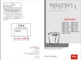 TCL XQB60-150JSZ洗衣机使用说明书