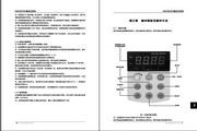三品SANVC-4T1100G/P型变频器说明书