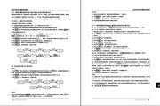三品SANVC-4T0750G/P型变频器说明书