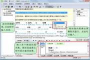 雪人计算机辅助翻译(CAT) 中文-俄语版 1.37