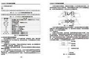 誉强YQ3000-F74185G通用变频器使用说明书