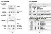 誉强YQ3000-F74160G通用变频器使用说明书
