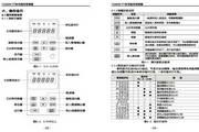 誉强YQ3000-F74018G通用变频器使用说明书