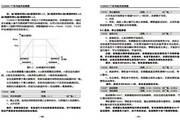 誉强YQ3000-F7407P5G通用变频器使用说明书
