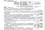 海尔FCD-XJTHL80-Ⅲ电热水器使用说明书