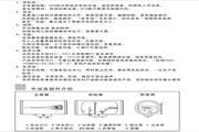 海爾熱水器說明書