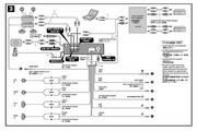 索尼CDX-M850MP汽车音响安装说明书