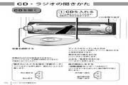 索尼CDX-L410收音机说明书