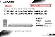 JVC录放影机DR-MH30SB说明书