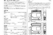 VAISALA PDT102微差压变送器使用说明书