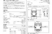 VAISALA PDT101微差压变送器使用说明书