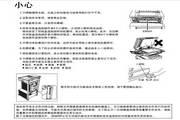 SHARP MX-M450N数码复合机操作手册