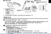 松下FY-15LD3CL/F全热交换器安装使用说明书