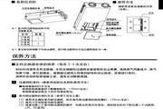 松下FY-15LD3C/F全热交换器安装使用说明书
