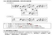 士林SE023-0.2K变频器说明书