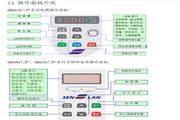 森兰SB60G-11变频器使用手册