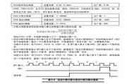 南大傲拓IVT100G-0110T3变频器说明书