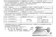 南大傲拓IVT100G-0075T3变频器说明书