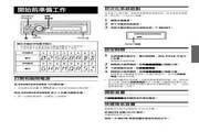 阿尔派DVA-9860E型车载DVD播放机说明书